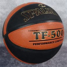 balon de basquetbol precio spalding bal 243 n tf 500 liga endesa piel composite tienda baloncesto