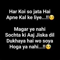 sorry for my mistakes true quotes attention quotes quotes - Attention Quotes In Hindi