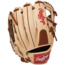 rawlings heart of the hide review rawlings of the hide limited edition baseball glove 11 5 quot pro115ic