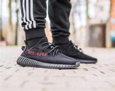 yeezy boost 350 v2 whitecore blackred on feet adidas yeezy boost 350 v2 black early links another nike bot