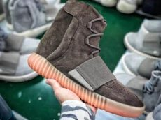 fake yeezy boost 750 for sale best yeezy boost 750 replica chocolate for sale by2456 fakeyeezys