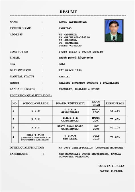 contoh resume page 3 page 4 car interior