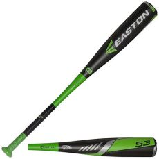 2018 easton mako 2016 easton mako bbcor baseball bat bb16mk