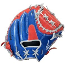 what is the best youth catchers mitt cheapbats closeout easton and stripes youth catchers mitt baseball glove 31 quot ststr2
