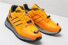 adidas consortium x livestock ultra tech adidas consortium x ultra tech gtx livestock yellow yellow black footshop