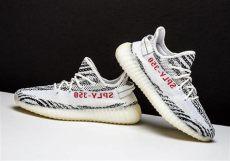 yeezy zebra release date white nike zoom fly pink release date sneakernews