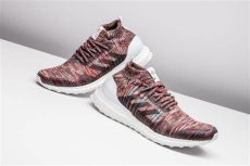 adidas ultra boost kith replica adidas x kith ultra boost mid aspen by2592 multicolor white adsmithfwt