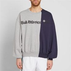 gosha rubchinskiy combo logo gosha rubchinskiy cotton combo logo sweat in grey gray for lyst