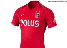 kit dls urawa red 2018 urawa diamonds 2018 nike home kit 17 18 kits football shirt