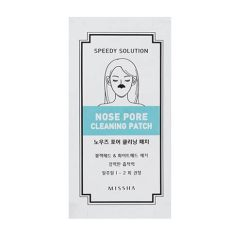 missha speedy solution nose pore cleaning patch 1sheet kozmela - Missha Speedy Solution Nose Pore Cleaning Patch