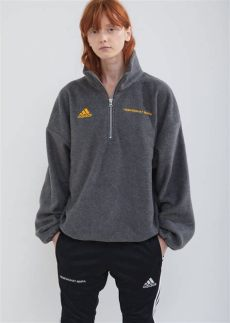 gosha rubchinskiy adidas fleece zip up sweater in grey gray lyst - Gosha Rubchinskiy Adidas Fleece Zip Up Sweater