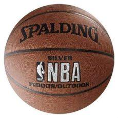 balon de basquetbol balon basquetbol spalding nba silver baloncesto indoor 2 pzs 849 00 en mercado libre