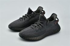 yeezy boost 350 v2 black preis 2019 adidas yeezy boost 350 v2 black non reflective available now