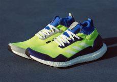 adidas consortium ultra boost mid prototype adidas consortium ultra boost mid prototype release info sneakernews