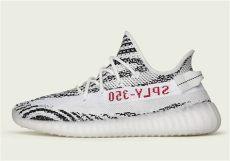 buy adidas yeezy zebra yeezy boost 350 v2 zebra store list sneakernews