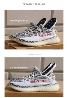 order adidas yeezy 350 v2 zebra boost and real pad boost insole can enjoy best discount 150 00 - Yeezy Boost 350 V2 Zebra Insole