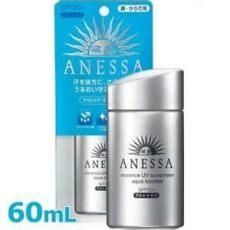 anessa essence uv sunscreen aqua booster review shiseido anessa essence uv sunscreen aqua booster 60ml spf50 new 2016 silver 4901872036523 ebay