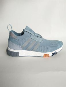 adidas nmd r3 release date adidas nmd r3 for 599411 59 00 wholesale replica adidas nmd shoes