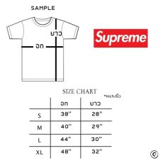 supreme tee sizing cm supreme size guide supreme hypebeast product
