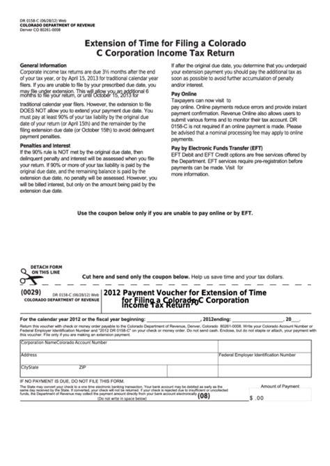 fillable form dr 0158 payment voucher extension time