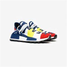 nmd hu x bbc adidas hu nmd x bb9544 sneakersnstuff sneakers streetwear since 1999