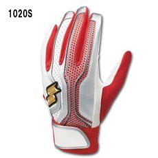 ssk batting gloves kasukawa yakyu rakuten ichiba ten ebg5002w for 2019 model ssk pro edge batting gloves both