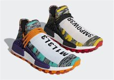 adidas pharrell williams solar hu nmd shoes pharrell adidas nmd hu solar pack release date sneakernews