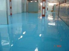 pintura epoxica para pisos y metales oferta colores varios bs 200 00 en mercado libre - Donde Comprar Pintura Epoxica Para Pisos