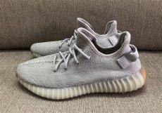 yeezy boost 350 v2 sesame release date adidas yeezy boost 350 v2 sesame f99710 release info sneakerfiles