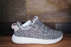 adidas yeezy boost 350 original price adidas yeezy boost 350 quot turtle dove quot 2015 new original box size 7 2 10 soled out jc