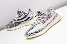 yeezy zebra restock adidas yeezy boost 350 v2 zebra restock release sneaker bar detroit