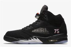air jordan 5 psg prix psg x air 5 le site de la sneaker