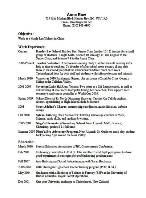 hobbies resume exles free resume exles resume