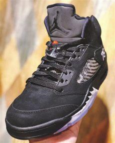 des nouvelles images et un prix pour les air 5 version psg basket usa - Air Jordan 5 Psg Prix