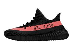 yeezy boost 350 v2 black the sole supplier - Yeezy Boost 350 V2 Black Red Uk