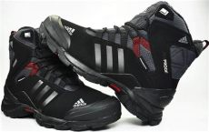 panske zimne botasky adidas p 225 nske zimn 233 outdoorov 233 top 225 nky adidas cw winter hiker speed cp v22179 sportlook sk