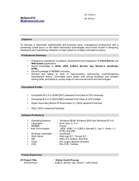 fresher java j2ee resume