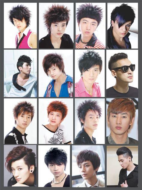 latest hair salon haircut barber shop custom poster