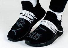 pharrell x adidas hu nmd black white pharrell adidas nmd hu black gy0093 2020 release date info sneakerfiles