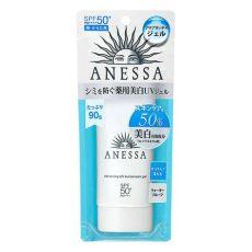 anessa whitening uv sunscreen gel spf50 anessa whitening uv sunscreen gel spf50 pa 90 grams