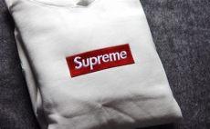 supreme box logo hoodie white fake best supreme box logo hoodie cheap high quality rep