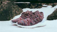 adidas x ronnie fieg ultra boost mid kith aspen pack the sole supplier - Kith X Adidas Ultra Boost Aspen