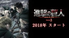 attack on titan season 3 episode 12 dailymotion attack on titan season 3 episode 1 dailymotion germany hotels cheap