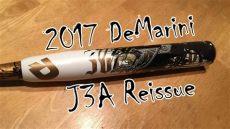 demarini j3a 2017 demarini juggernaut j3 j3a reissue nt3 17
