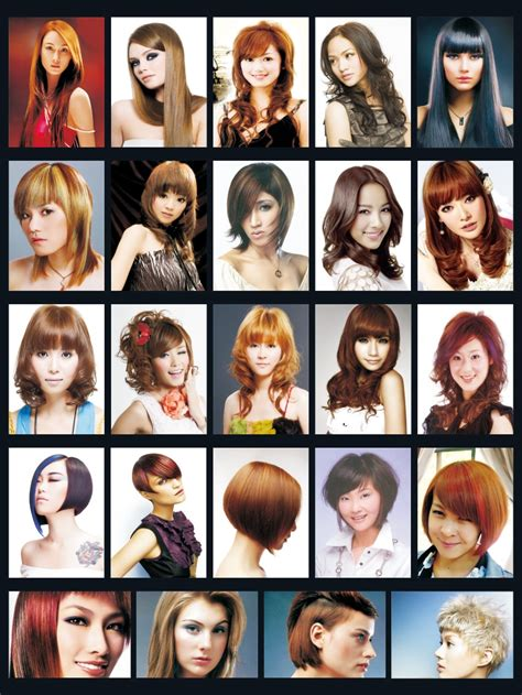 hairstyle image processing hot dyed hair posters photo