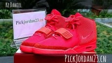unauthorized authentic october air yeezy 2 750 350 boost real vs replica - Nike Air Yeezy 2 Red October Real Vs Fake