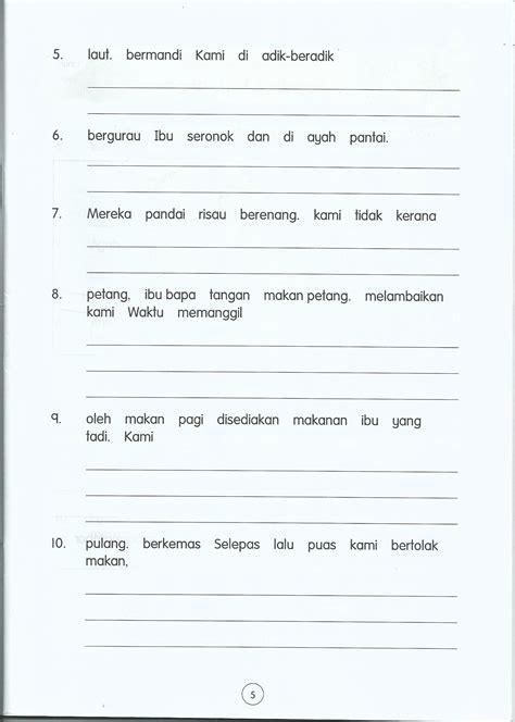 worksheet year 5 kssr free printables worksheet