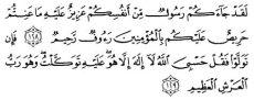 at taubah 119 dan artinya begini doa memikat wanita idaman agar si dia sulit melupakan wajahmu