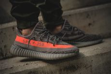 yeezy boost 350 v2 beluga on feet adidas yeezy boost 350 v2 beluga solar sneaker bar detroit