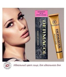 dermacol makeup cover price in india dermacol make up cover foundation 30g shade 211 buy dermacol make up cover foundation 30g